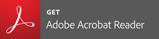 「Adobe Reader」のダウンロードはこちらから