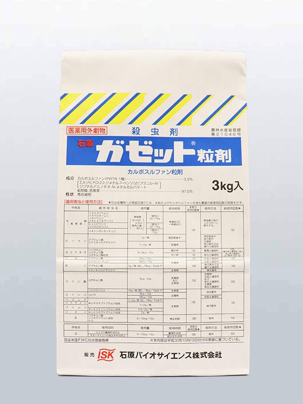 石原ガゼット粒剤