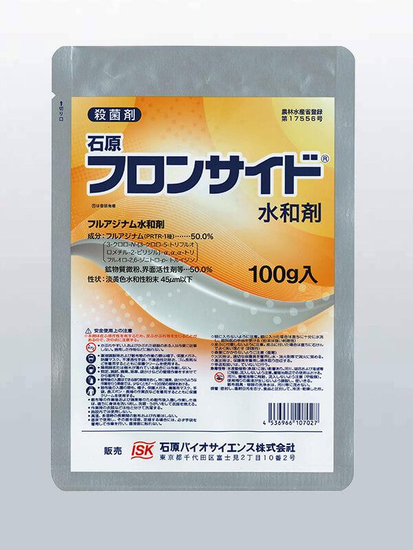 石原フロンサイド水和剤