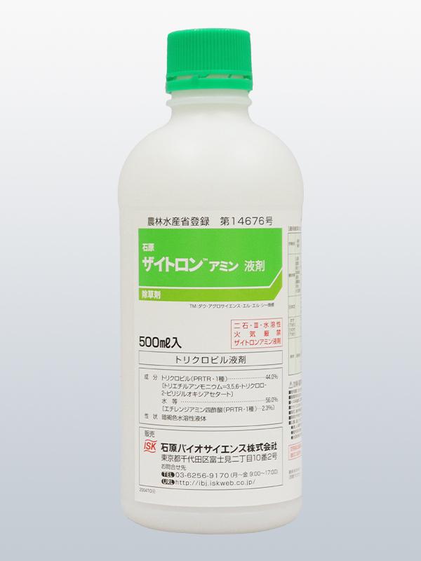 石原ザイトロンアミン液剤