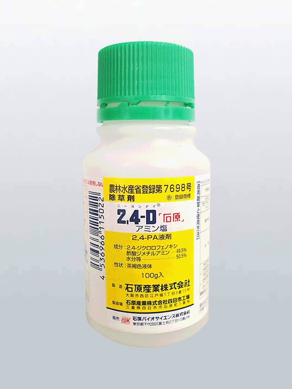 2,4-D「石原」アミン塩