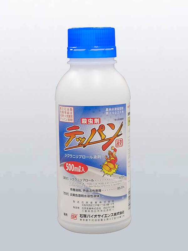 テッパン液剤