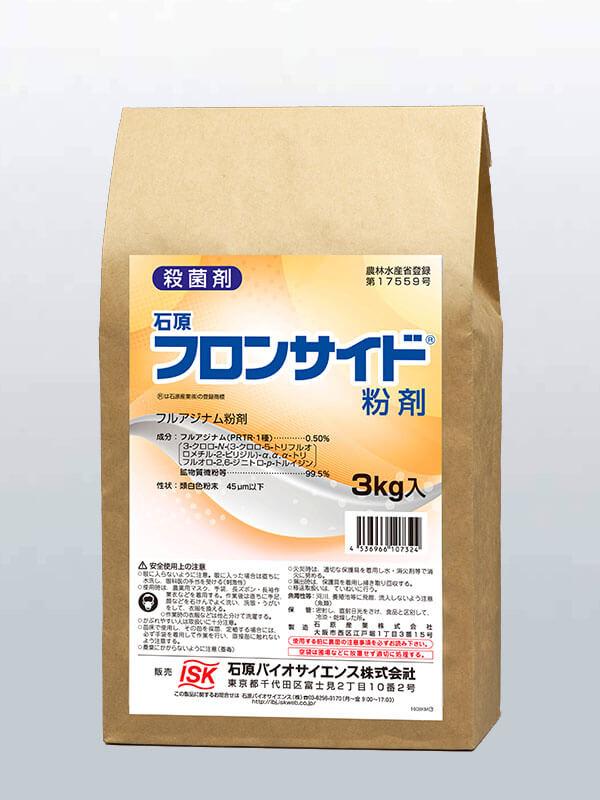 石原フロンサイド粉剤