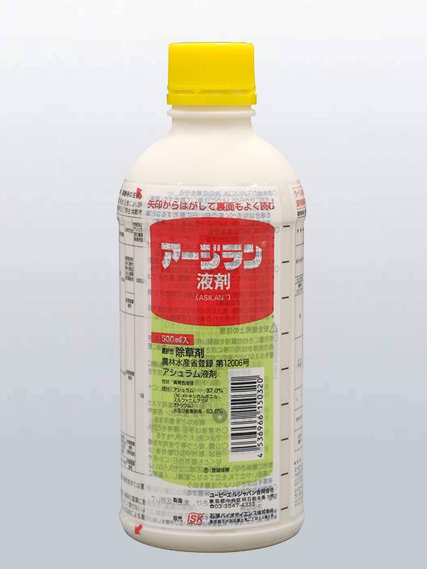 アージラン液剤