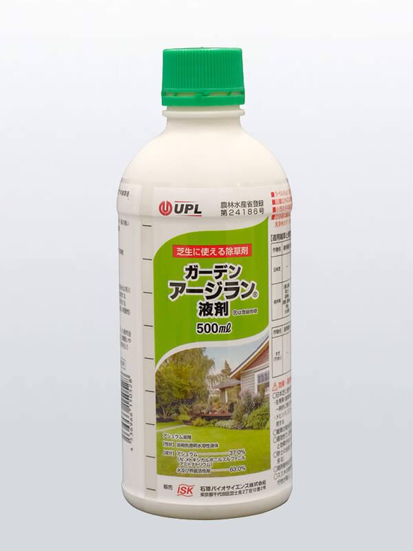 ガーデンアージラン液剤