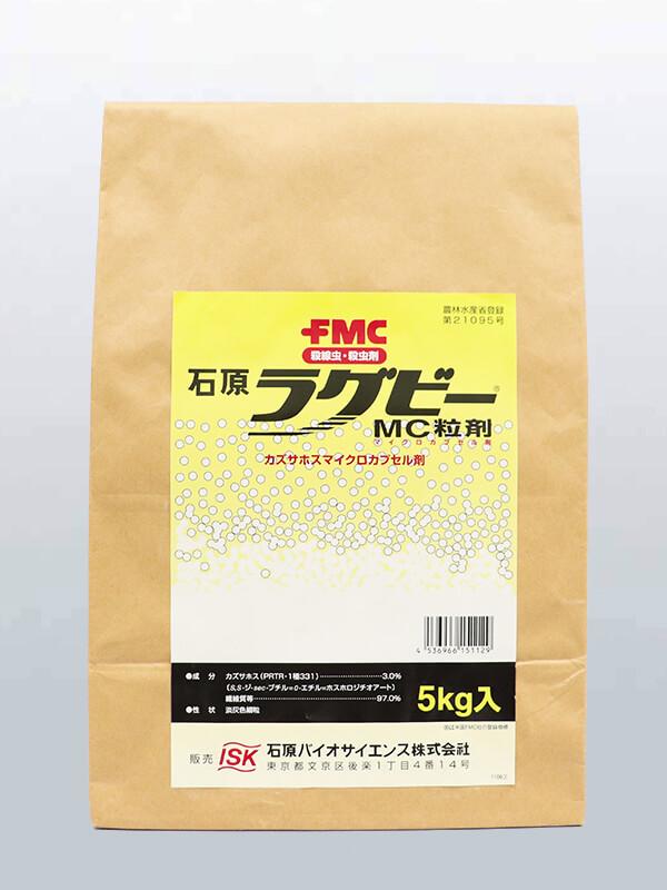 石原ラグビーMC粒剤