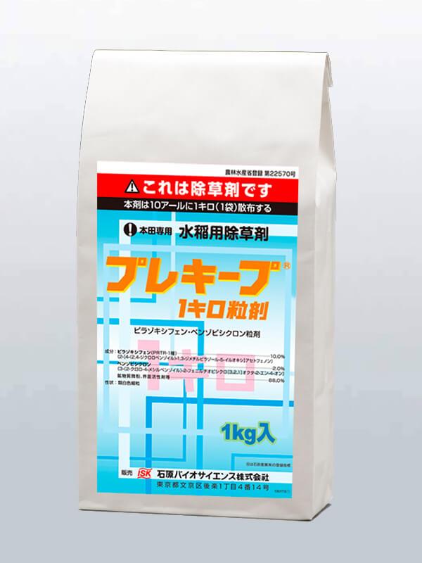 プレキープ1キロ粒剤