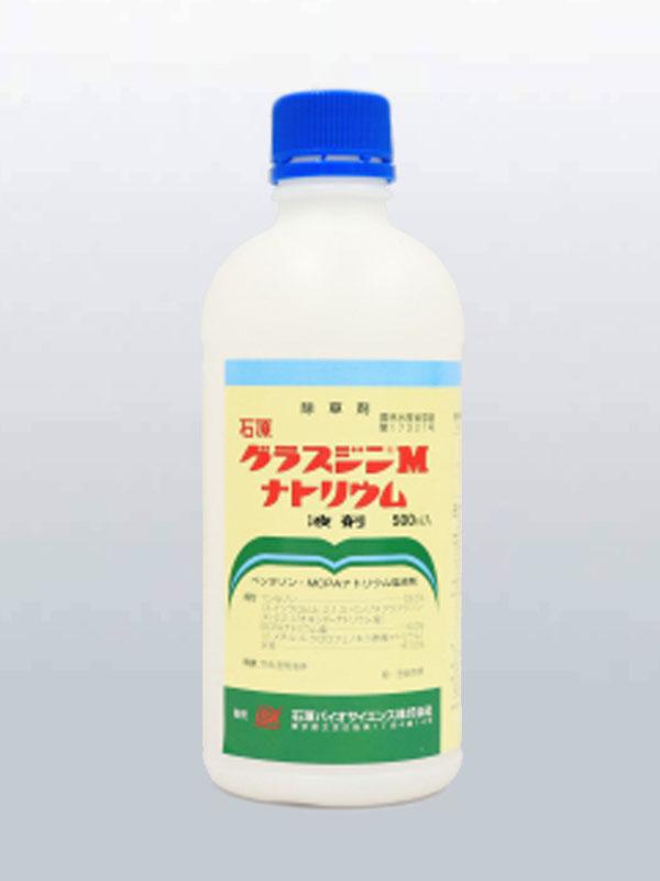 石原グラスジンMナトリウム液剤