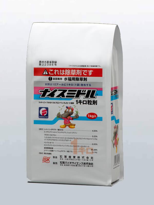 ナイスミドル1キロ粒剤
