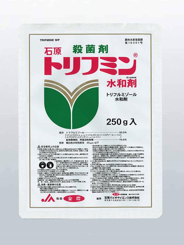 石原トリフミン水和剤
