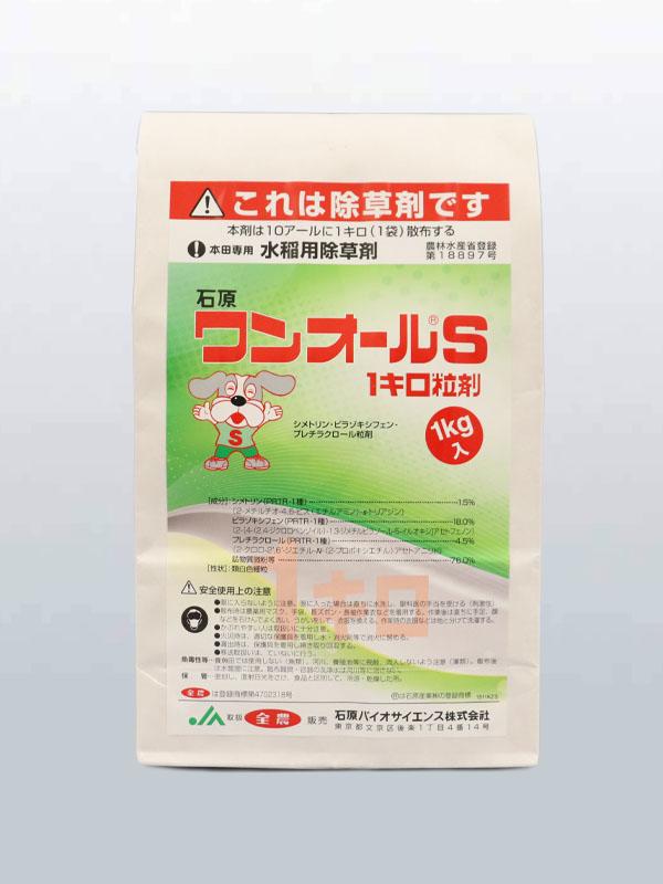 石原ワンオールS1キロ粒剤
